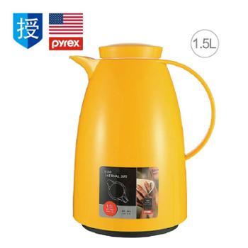 康宁Visions(Pyrex)玻璃内胆水瓶OVTHA-1.5L
