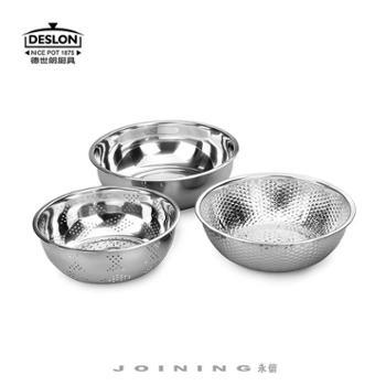 德世朗 吉祥三宝不锈钢厨房三件套DFS-D010 沥水盆洗菜盆水果盘