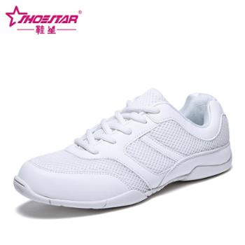 新品韩版白色网布透气女鞋小白鞋平底运动鞋百搭休闲鞋 SNT0074