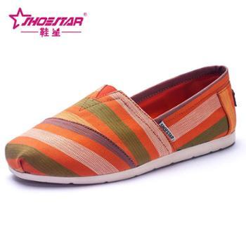 通用券优惠SHOESTAR鞋星新款时尚女帆布鞋一脚蹬套脚懒人鞋休闲舒适驾车鞋