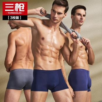 三枪舒木尔男内裤纯色包根中腰男士平脚裤[3条装]50441B0