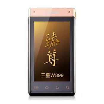 【顺丰包邮】SAMSUNG/三星 SCH-W899 电信3G 双卡双模 翻盖商务智能手机 正品行货