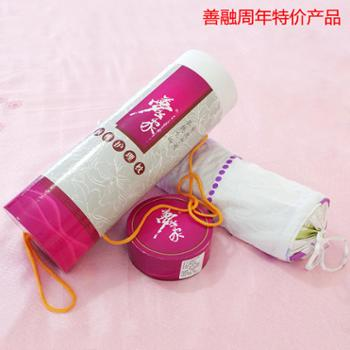 善融周年特价产品*梦丝家单只装O型蚕沙菊花颈椎护理枕MJ0203