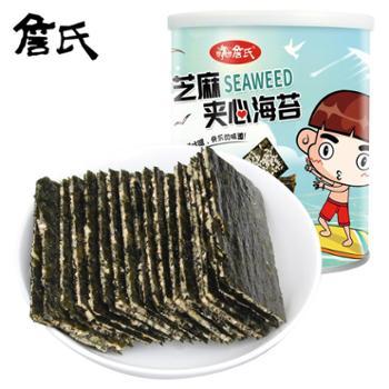 詹氏罐装夹心海苔芝麻夹心海苔42g休闲零食