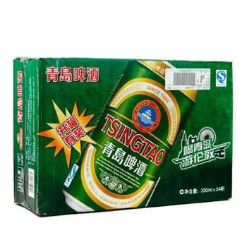 【中粮我买网】青岛啤酒330ml*24