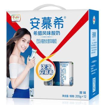 【中粮我买网】伊利安慕希希腊酸奶205g*12包装随机