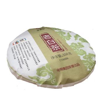【中粮我买网】中茶福鼎白茶CT8609老白茶饼350g三年陈存老料压制