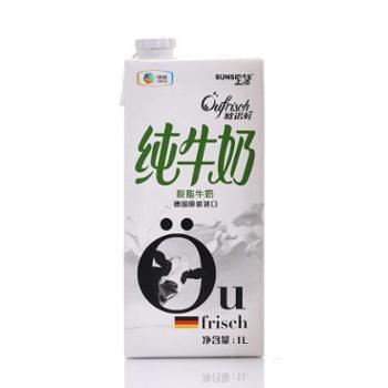 【自营】上质-欧诺鲜脱脂牛奶1L(德国原装)