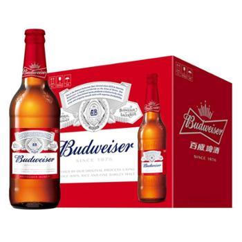 【中粮我买网】百威啤酒460ml*12 整箱装