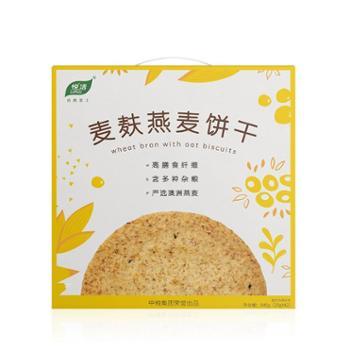 【中粮我买网】中粮悦活麦麸燕麦饼干840g
