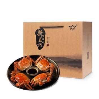 新孟河大闸蟹鲜活实物礼盒现货全母蟹2.5两8只装【产地直发】