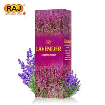 RAJ印度香 薰衣草Lavender 正品印度原装进口手工香薰熏香线香102|大盒