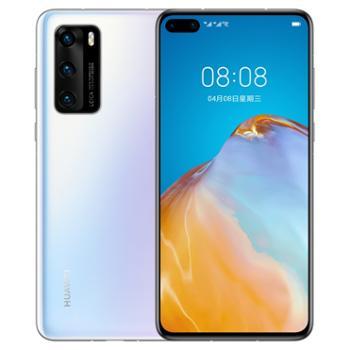华为/HUAWEIP40徕卡三摄30倍数字变焦5g手机