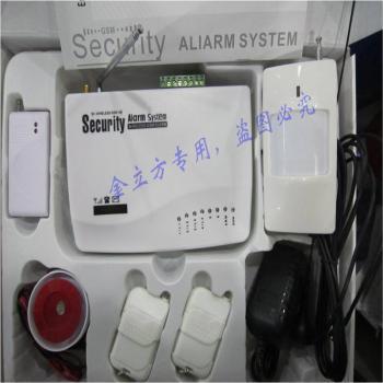 金立方GSM手机卡防盗器(2098)