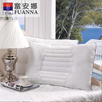 富安娜家纺枕头枕芯成人枕枕芯床上用品黄荆子枕头一个