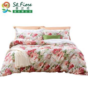 富安娜出品圣之花纯棉磨毛四件套1.8套件枕套床单盛世