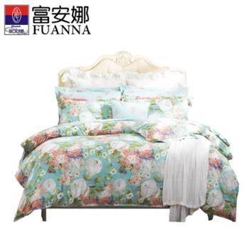 富安娜家纺纯棉床品套件全棉斜纹活性印花双人四件套晨园幽香