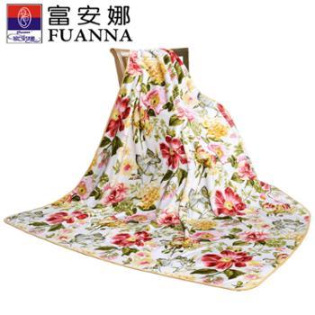 富安娜/FUANNA法兰绒毛毯午休毯180乘200