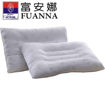 【一对装】富安娜决明子枕头枕芯成人单人学生护颈椎决明子健眠枕