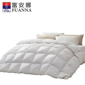 富安娜/FUANNA抗菌鹅绒四季被冬厚被羽绒被芯