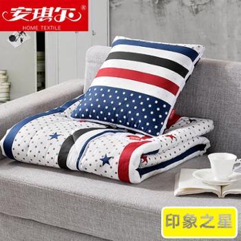 安琪尔家纺纯棉汽车两用被子 沙发靠垫被办公室午睡靠枕头抱枕被夏季空调被 1件包邮