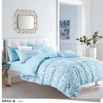 安琪尔家纺 床上用品纯棉印花夏凉被 空调被 舒适夏被全棉 双人冷气被
