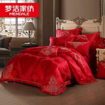 梦洁家纺婚庆四件套大红被套喜庆床单结婚床上用品 为爱加冕