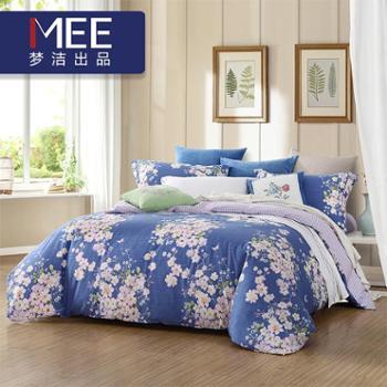 梦洁出品纯棉印花四件套全棉床上套件1.8m被套田园风套件铃兰语