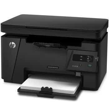 惠普(HP)LaserJetProMFPM126a黑白激光打印机