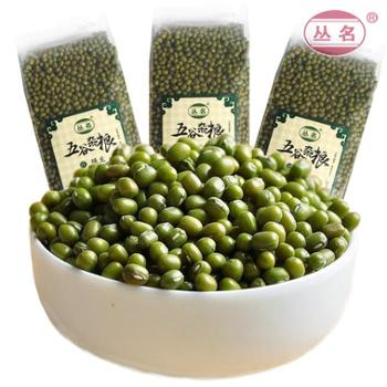 丛名 东北绿豆 500g 农家小绿豆 五谷杂粮系列粗粮