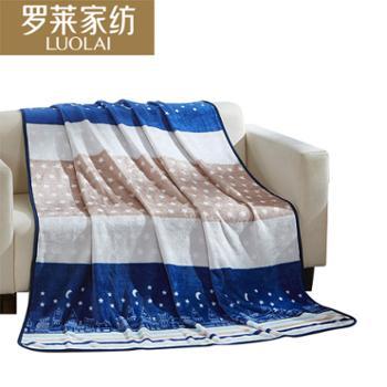 罗莱家纺 梦幻星空靠垫毯 双人毯