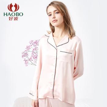 「新款上市」好波女士长袖长裤仿丝两件套睡衣DJF1999