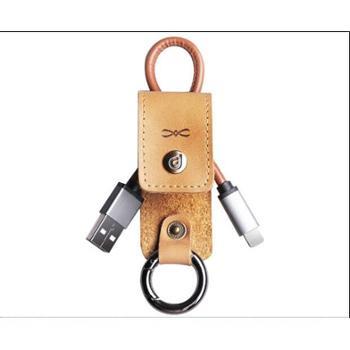 dpark真皮钥匙扣安卓数据线苹果数据线二合一/便携式充电线