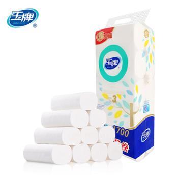 玉牌环保系列长卷卫生纸1提1700gYT21702