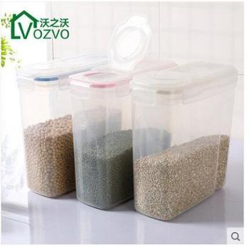 沃之沃 超大容量厨房密封罐储物收纳盒塑料食品收纳罐杂粮罐3个装 颜色随机