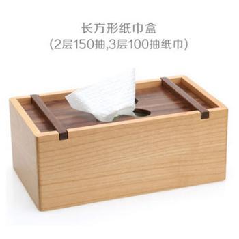 实木多功能纸巾盒遥控器收纳盒创意纸抽盒欧式抽纸盒茶几桌面客厅