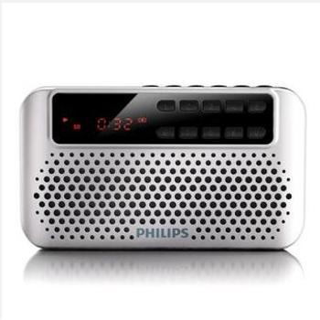 飞利浦(PHILIPS)SBM120SLV便携式插卡音响MP3独立外响播放器FM收音机银色