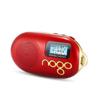 乐果(NOGO) Q12彩色版 老人收音机 便携插卡小音箱 迷你音响 中文显示屏(金红)