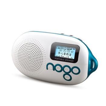 乐果(NOGO) Q12经典版 老人收音机 便携插卡小音箱 迷你音响 中文显示屏(孔雀蓝)
