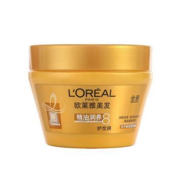 欧莱雅(LOREAL)精油润养护发膜 250ml(新老包装随机发货)