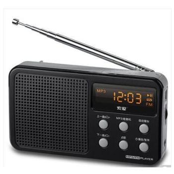 索爱(soaiy)S-91中老年人收音机便携小音箱迷你插卡音响MP3播放器随身听黑色