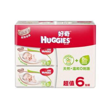 好奇Huggies铂金装湿纸巾婴儿湿巾80抽*6包手口可用