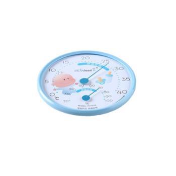 GEMlead/榛利 婴儿房温度计 温度表 湿度表 室内温度湿度表 家用温湿度计