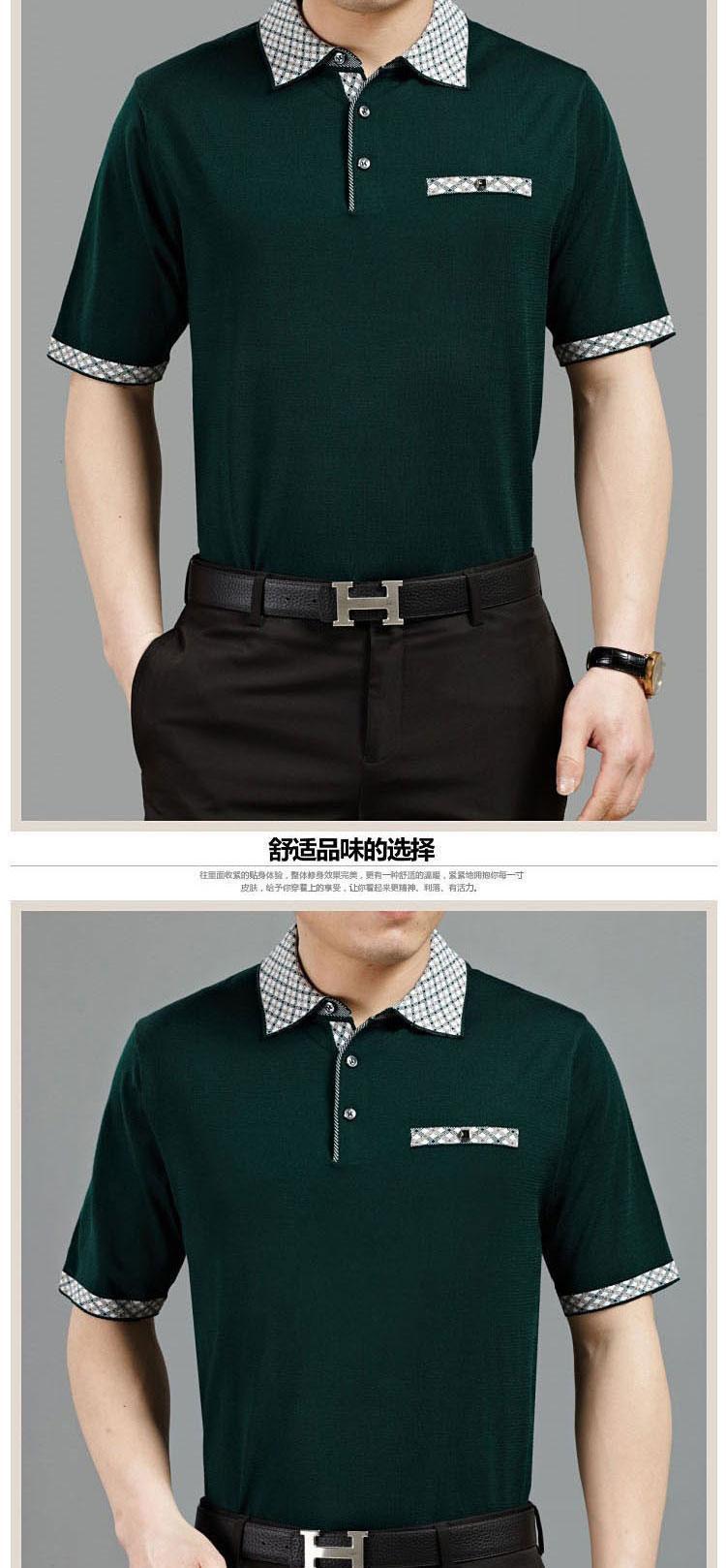 桑蚕丝短袖t恤 男式纯色中年商务品牌男装 2014夏季新款翻领 T恤