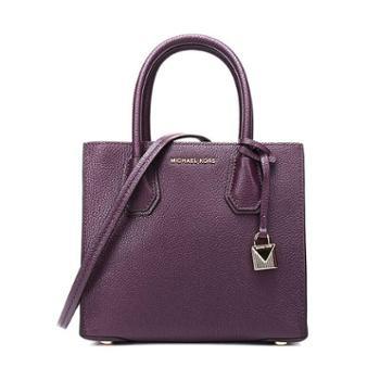MICHAEL KORS 迈克.科尔斯 MK 女包 女士锁头包 单肩包 斜挎包 手提包 30F6GM9M2L 紫色DAMSON