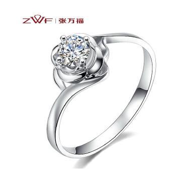 张万福 白金钻戒结婚订婚戒指H色优白超显钻50分效果爱的漩涡