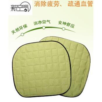 新空气活性炭坐垫 家用坐垫 车用坐垫 多用途保健坐垫 2个装特价