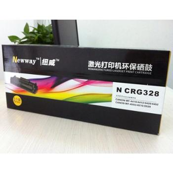 纽威NCRG328硒鼓(适用佳能MF-4410/4412/4420/4452/4550/4570/D520