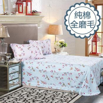 舒适家V棉精梳棉全精工磨毛床单单品