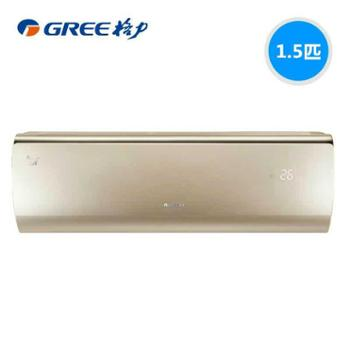 Gree/格力KFR-32GW/(32595)FNCa-A1润典1.5匹变频挂机空调(限郑州市地区销售)